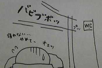 ドイデ~.jpg