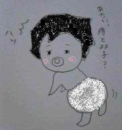 ムスメ.jpg