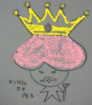 KING OF 痔主.jpg